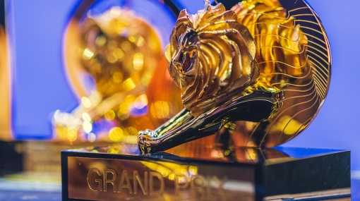Cannes Lions Award 2019 © Cannes Lions